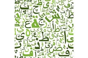Arabian letters seamless pattern
