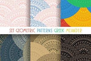 Set seamless 6 Greek patterns