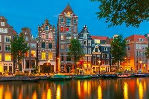Amsterdam canal Herengracht