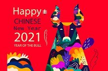 Happy Chinese New Year 2021 by  in Graphics