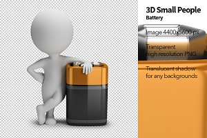 3D Small People - Battery