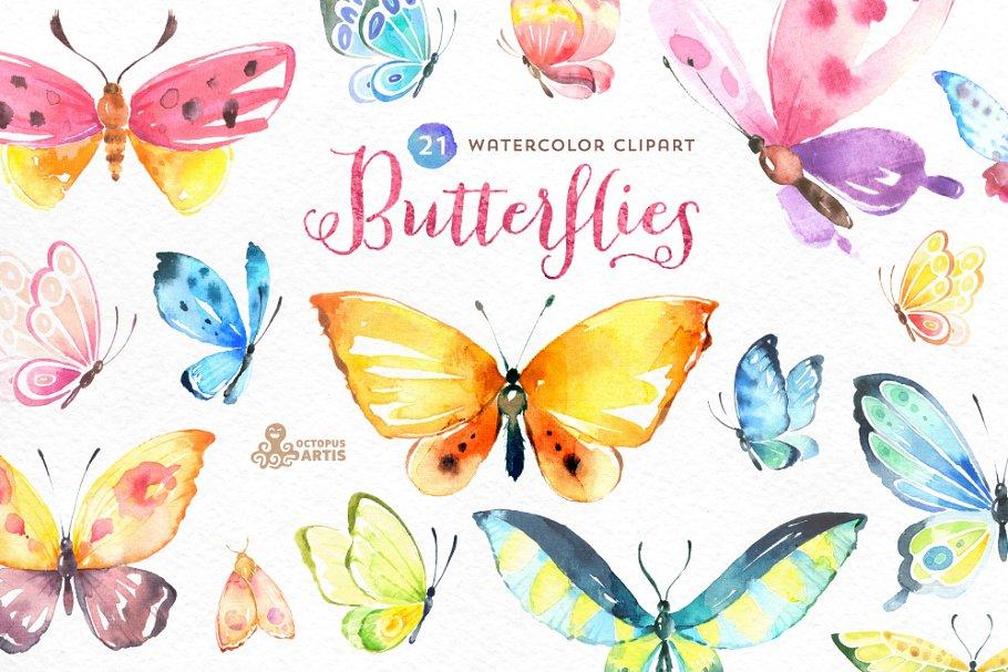 Watercolor butterfly. Butterflies set