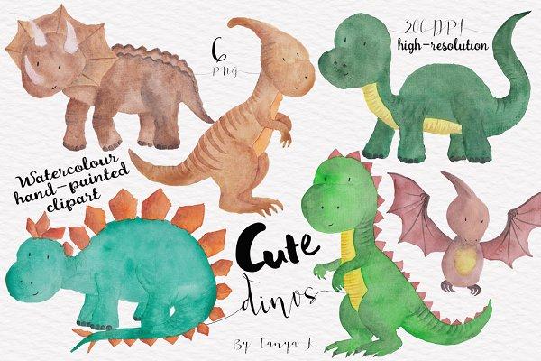 Cute Dinosaur Watercolour clipart