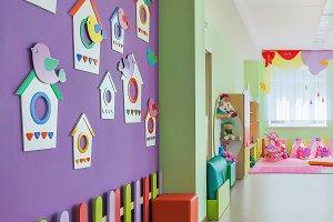 Kindergarten, Hall.