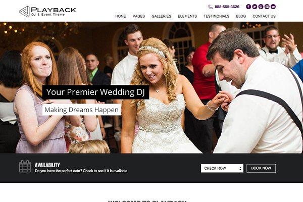WordPress Wedding Themes: Premium Wedding Themes - Playback - Premium Wedding DJ Theme