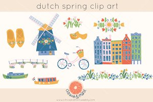 dutch spring clip art