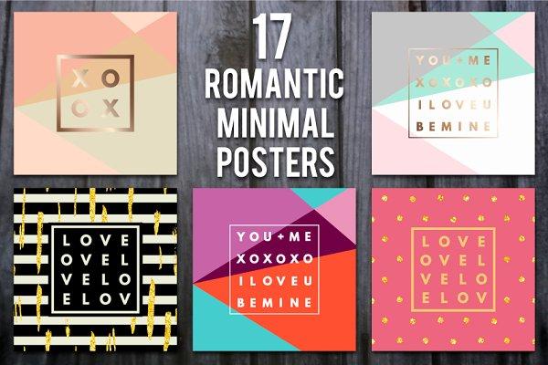 Minimal Romantic Logo in frame