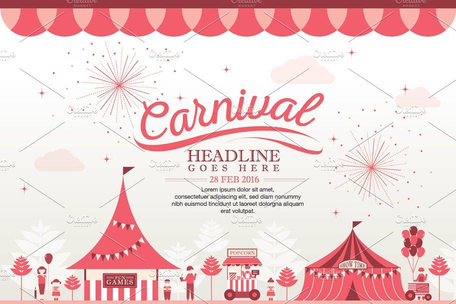 Carnival Theme Template Design