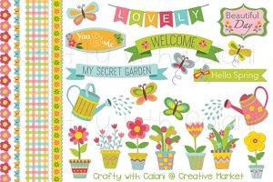Spring Garden Clipart in Pastel