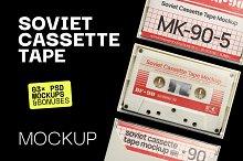 Soviet Cassette Tape Mockup by  in Mockups
