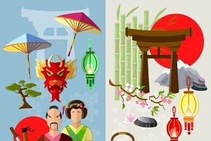 Japan japanese culture