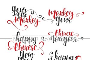 Lettering calligraphy. Monkey Year