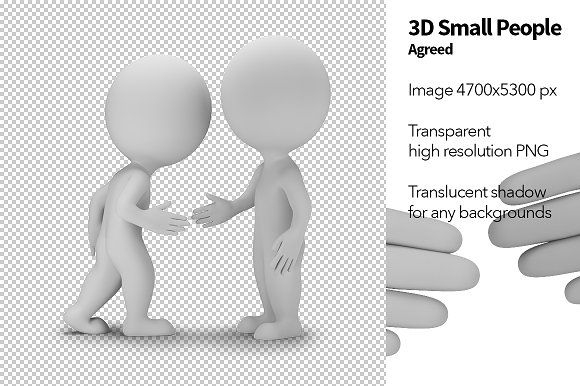 3D Small People - Agreed