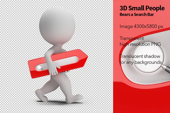 3D Small People - Bears a Search Bar