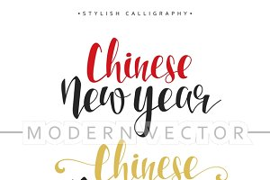 Calligraphic design Chinese New Year