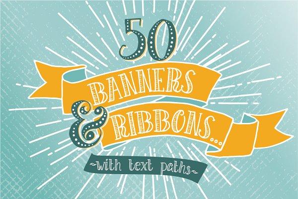 Hand Drawn Banners & Ribbons Bundle